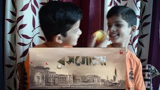 ROSOGOLLA TRAILER Reaction By IndianTwins Filmy || NEW BENGALI FILM | PAVEL