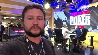 Конкурс! Сколько будет входов в Главном Событии WSOP Europe?