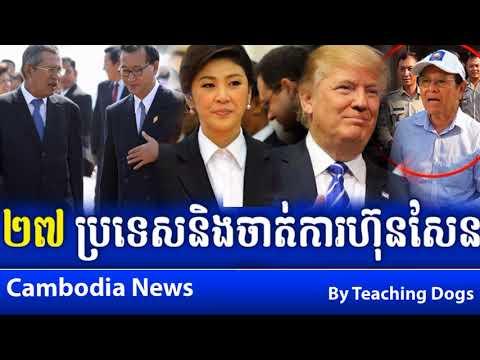 Khmer Radio News KPR Khmer Post Radio Night Wednesday 09/13/2017