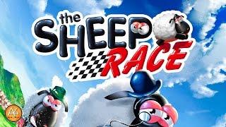 Ed eccoci qui con il nostro nuovo tutorial su Sheep Race! Che altro...