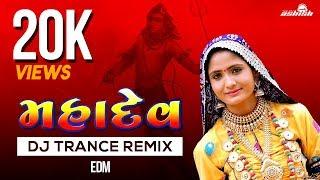 Dj ashish | new gujarati remix ...