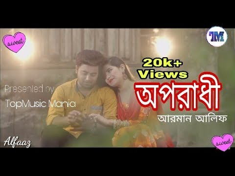 oporadhi song download 2018 bengali