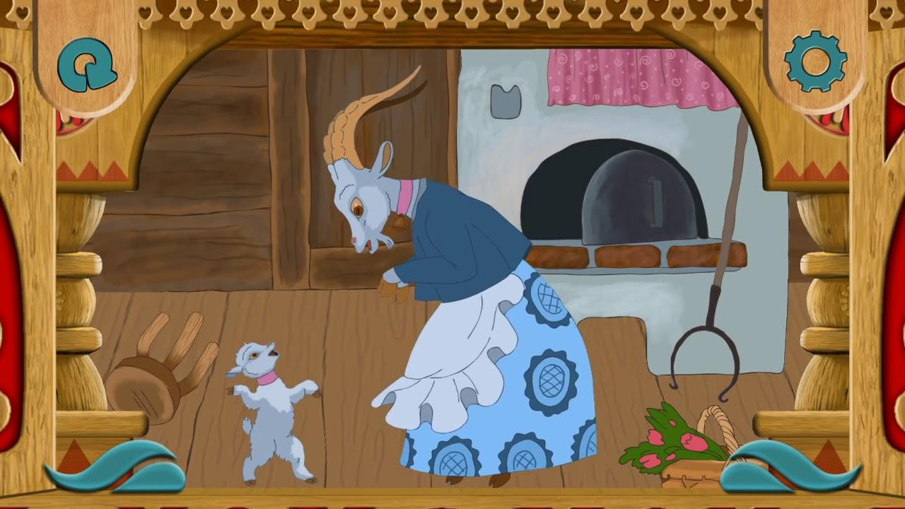 Сказки на русском Волк и семеро козлят Мультики для детей ...