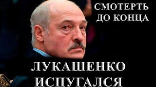 Срочные Новости Беларуси 14 сентября ЛУКАШЕНКО ИЩЕТ СОЮЗНИКОВ
