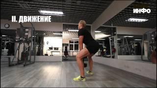 NiceFitness  Видео урок #2  Становая тяга с гантелей HD 720