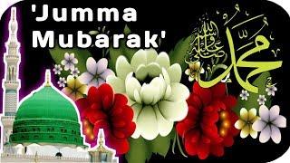 💟💟Jumma mubarak Dua Latest whatsapp greetings💟💟