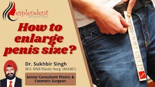 Penis Enlargement Treatment in Hindi || कैसे बढाएं लिंग का आकार || lund bada karne ke tarike