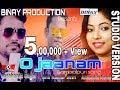 O Jaanam ( Jasobanta Sagar & Anamika Acharya ) New sambalpuri Song studio version