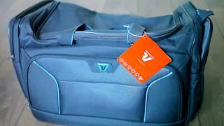 И в дорогу, и в спортзал. Обзор итальянской дорожной сумки Roncato Ready от QbagTV