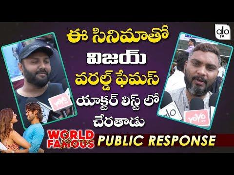 world-famous-lover-public-talk-&-rating-|-vijay-devarakonda-|-wfl-review-|-raashi-khanna-|-alo-tv