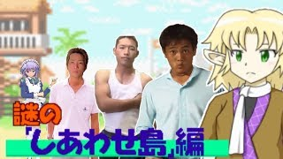 5話→https://youtu.be/7SR0w13TV14.