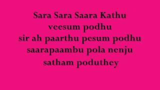 VAAGAI SOODA VAA - Sara Sara LYRICS & SONG!!! HQ!!!