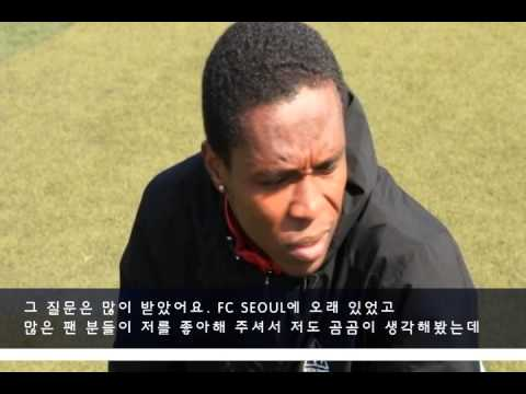 FC Seoul Adilson Interview
