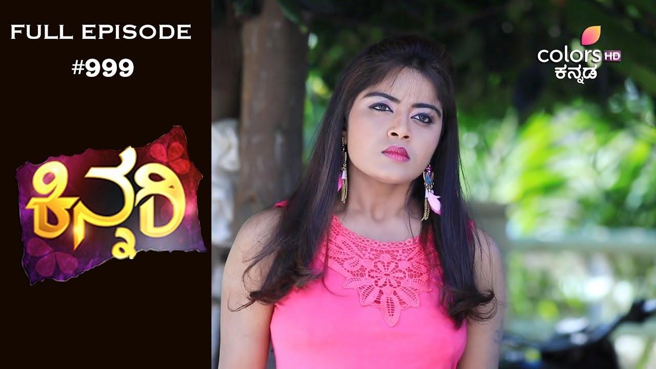 Kinnari - 9th January 2019 - ಕಿನ್ನರಿ - Full Episode