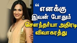 Soundarya Rajinikanth's Shocking answer on Her Divorce with Ashwin | Cine Flick
