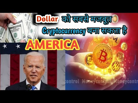 US Dollar || Virtual Cryptocurrency || Strongest Cryptocurrency