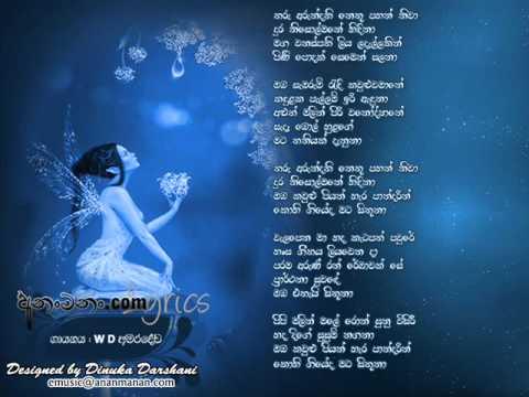tharu arundathi.wmv