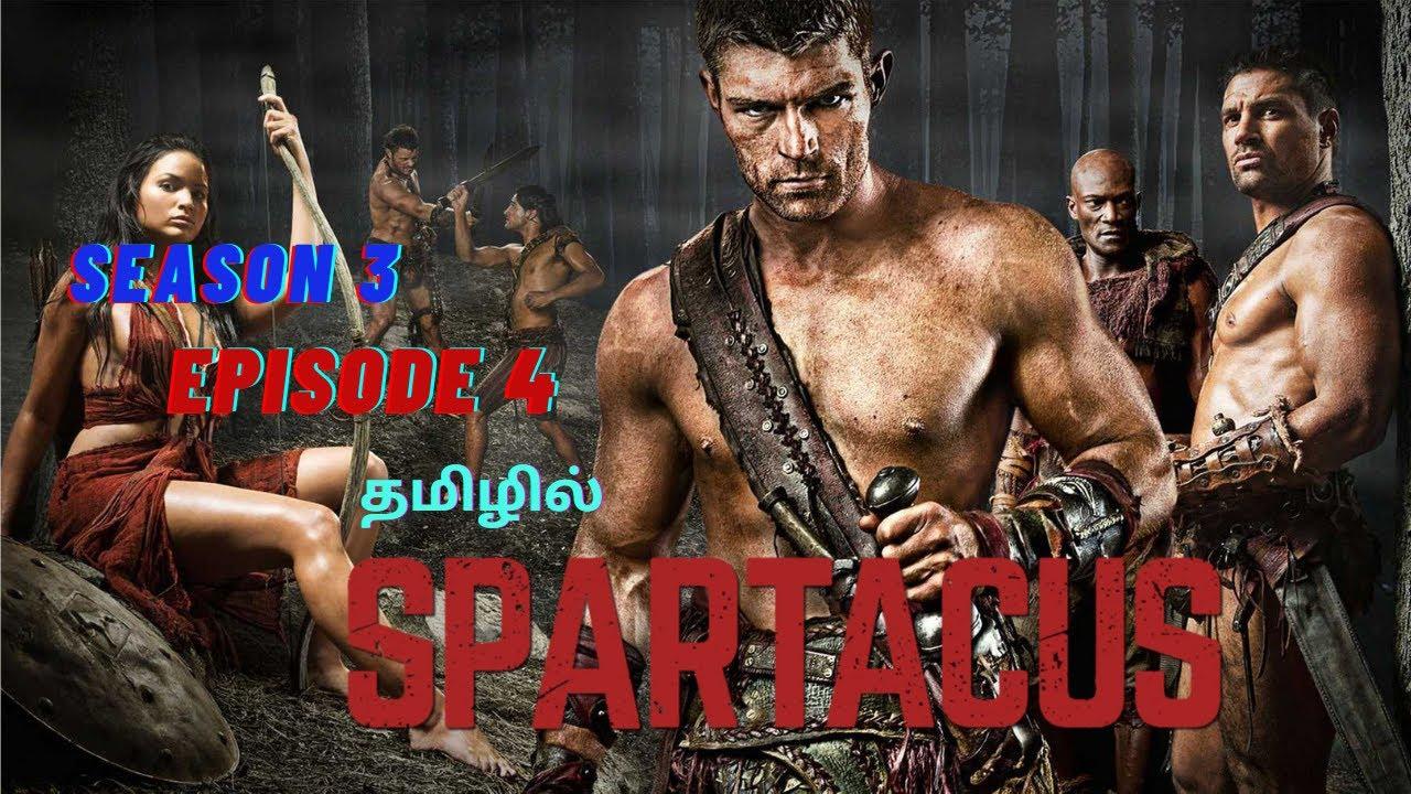 Download Spartacus Season:3 Episode:4...தமிழில்...
