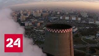 В Москве сухо и холодно: где отопление уже включили, а где еще нет? - Россия 24