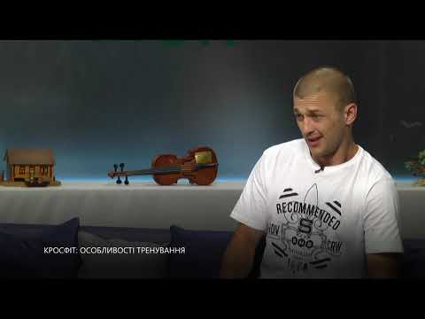 Телеканал UA: Житомир: Кросфіт: особливості тренування_Ранок на каналі UA: ЖИТОМИР 21.06.19