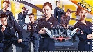 Sao Nhập Ngủ - Phiên Bản Trung Quốc SS2(VietSub) Tập4