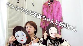 『腹腹電気』発売記念イベントの詳細は → http://contentsleague.jp/new...