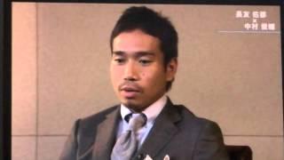 「お勧め動画」 【サッカー日本代表】日本サッカー界を切り開いてきた2...