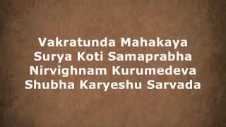 ganesh mantra lyrics AUDIO sanskrit in youtube