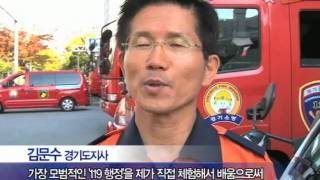 [노컷TV]김문수 지사…