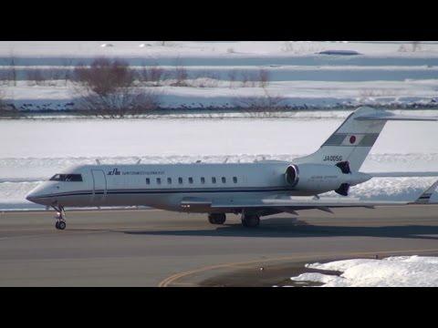 [航空局] JCAB Bombardier Global Express JA005G LANDING TOYAMA Airport 富山空港 2012.2.20