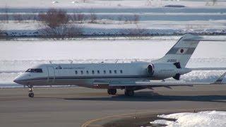 [航空局] JCAB Bombardier Global Express JA005G LANDING TOYAMA Airport 富山空港 2012.2.20 thumbnail