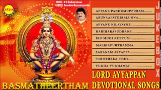 Basmatheertham Ayyappan Devotional Audio Jukebox