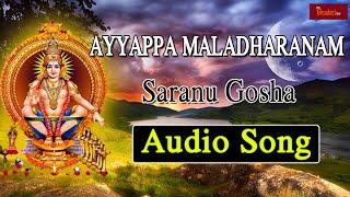Saranu Gosha Devotional Song | Ayyappa Maladharanam  Album