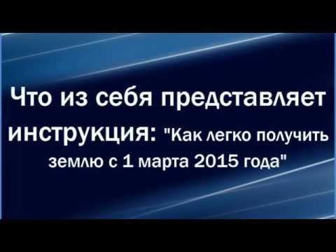 смена председателя правления снт пошаговая инструкция 2015 - фото 11