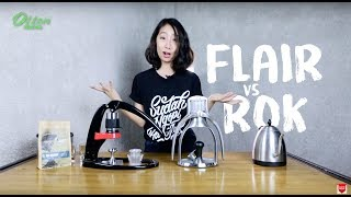 Review Flair Espresso vs Rok Presso