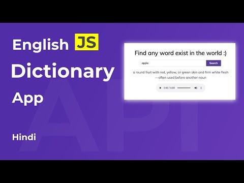 Dictionary app JavaScript tutorial in Hindi