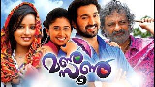 Malayalam Superhit Action movie |Malayalam Action Movie| Malayalam Full Movie
