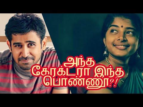   Sheela Rajkumar   Azhagiya tamizh magal   Zee Tamil TV Serial  