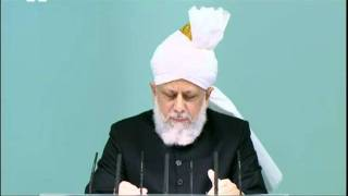 Malayalam Friday Sermon 26th August 2011 - Islam Ahmadiyya