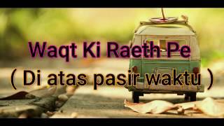 Download Hamari Adhuri Kahani lirik dan Arti Indonesia