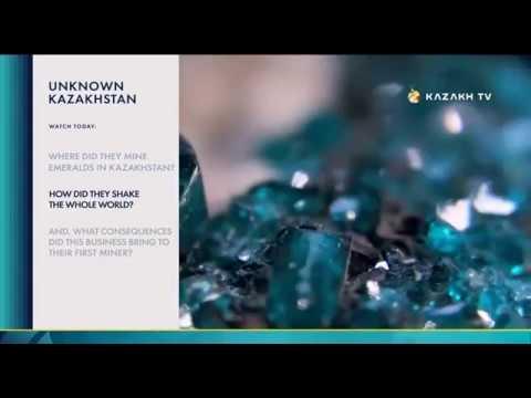 Неизвестный Казахстан №20. Где в Казахстане добывались изумруды?