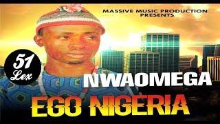 Nwaomega Ihe Anyi Ga Eme Audio.mp3