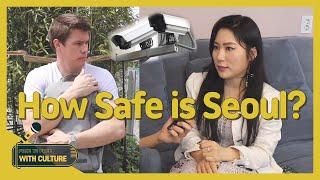 외국인이 느끼는 서울은 정말 다른 도시나 나라보다 안전…