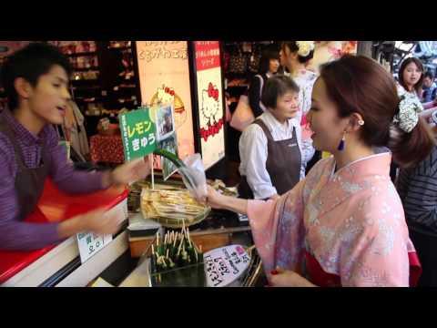 Japan: Kyoto street food - Kiyomizu Street!