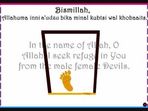 Daily Dua For Kids Before Entering And After Leaving The Toilet Rahmah Muslim Homeschool