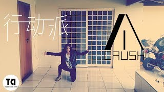 FFC Acrush Action 行动派 Dance Cover by THUNDER