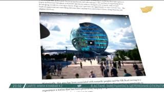 Что пишет мировая пресса о выставке ЭКСПО-2017
