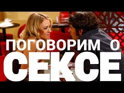 Секс Москва — Предложения интима от девушек
