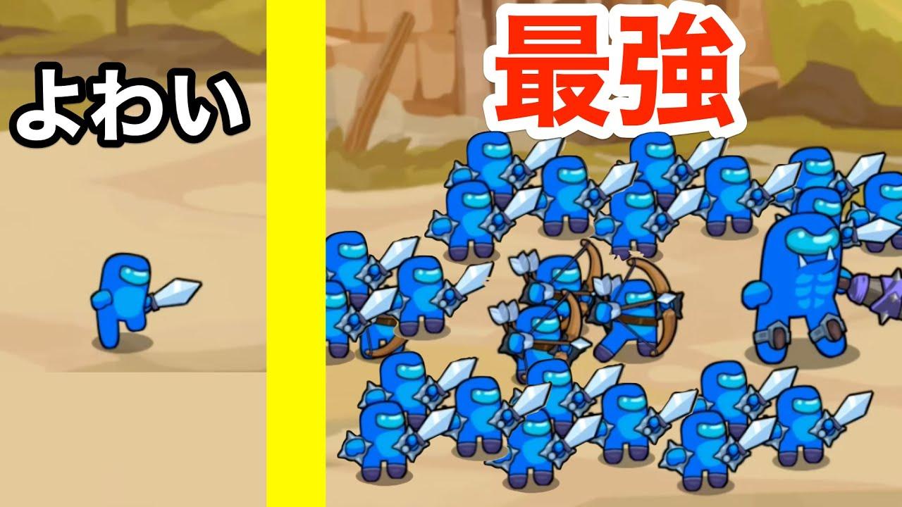 モンスターがいっぱい増えてきて大バトルするゲーム【 Legions War: Art of Strategy 】