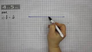 Упражнение 941. Вариант А. Математика 5 класс Виленкин Н.Я.
